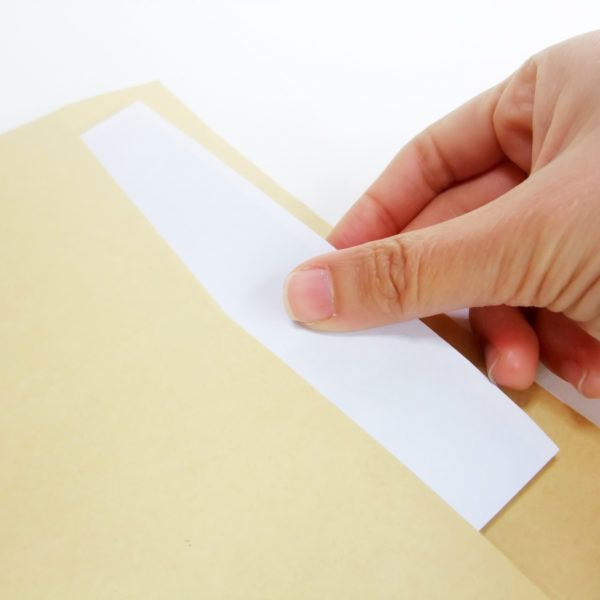 申込み用紙の画像